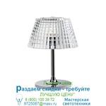 Fabbian D87 Flow D87B0400, настольная лампа