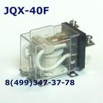 JQX-40F Реле 1 группа 40А