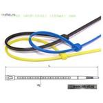 Кабельные стяжки 2.5X100 (ALT-102S) (100шт) зел (от