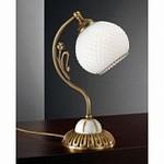 8605-8625 Reccagni Angelo P 8605 P, Настольная лампа