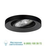 Brumberg 33331053 прожектор