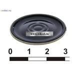 Динамик DXI30N-A 0.25W 120ohm (от 200 шт.)
