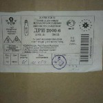 ДНАТ 400 Sylvania(SHP-T)