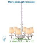 13320/06/31 подвесной светильник Lucide ELIDE Krone 6xE14 D50cm Opal Glas/Weiss