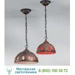 Подвесной светильник Sylcom 1113/23 RO