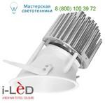 96229 Warp i-LED, точечный светильник
