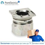 ZCPEN12 САЛЬНИК ДЛЯ ВВОДА 1/2NPT Schneider Electric