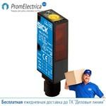SICK WL9-2N431  Рефлекторный фотоэлектрический  датчик, PNP,M12 4-pin Sick 1018288