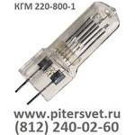 КГМ 220-800-1