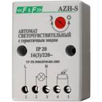 Cветочувствительный автомат AZH-S, AZH-S плюс 16А - фотореле