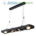 154910 SLV LYNAH светильник подвесной