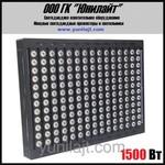 Мощный и яркий Светодиодный прожектор 1500 Вт модель GL-FL-1500W