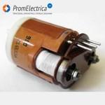 РППВ12 реле электромагнитное высокочастотное