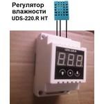Регулятор влажности UDS-220.R HT выносной датчик DHT11 до 14 метров точность 5% калибровка влагомер воздуха гигрометр