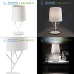 TREE White table lamp 1L Faro 29867, светильник