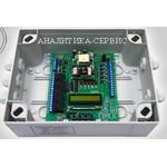 УЗКС-01 устройство защиты и контроля скорости
