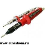 ЭЛИН-1 СЗ 2М - ЭлРоскомплект