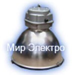 Светильник ГСП 400  BELLA-AL  алюминиевый отражатель
