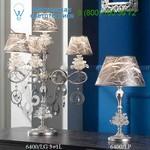 6400/LP настольная лампа Lumen Arte