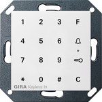 260527 System 55 Цифровой кодовый замок