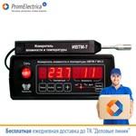 ИВТМ-7 МК-С Гигрометр  -50…150°С