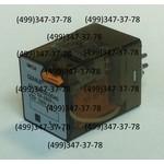 601382200040 Промежуточное реле, три группы контактов, катушка управления 220 переменный ток