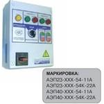 Шкафы управления с релейным регулированием для насосов и вентиляторов
