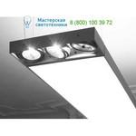 Trizo 21 TI.DH.1263 ano-silver, подвесной светильник