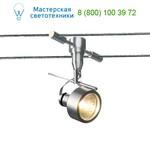181180 SLV SALUNA светильник