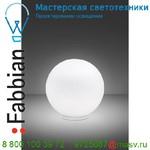 F07 B59 01 Fabbian Lumi Sfera