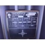 Силовой трансформатор, бу, ТМГ 160/10/04, ревизия
