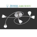 618410507 matt nickel Trio, накладной светильник > Spotlights