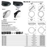 NBL 90 E60 (черный) комплект