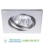 Brumberg 36305150 прожектор