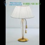 A/230/L настольная лампа Prearo