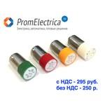LE-BA9S-6W Светодиодные лампочки с отражателем,  белый, BA9S, 9.6mm, 6 V ac/V dc JKL Components