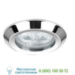 светильник R7104NW2 Brumberg