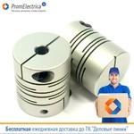 Муфты для энкодеров и моторов. Разрезная муфта SRB26C 5x5 mm Couplings encoder