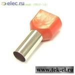 Наконечники на кабель DTE10014 красный (TE10-14) (от 500 шт.)