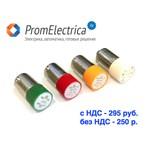 ELED/BA9S/RD Светодиодные лампочки с отражателем,  красный, BA9S, 12 → 60 V ac/V dc, 10 mm Oxley