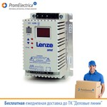 ESMD152L4TXA  Преобразователь частоты LENZE ESMD152L4TXA (1,5 кВтx380 В)