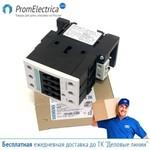 3RT1036-1AL20 Контактор (магнитный пускатель), AC 230 В 50/60 Гц, S2, 3НО, SIEMENS