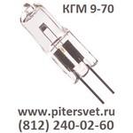 Лампа КГМ 9-70