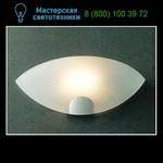 Sothis настенный светильник  2/1109-R-00