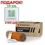 Электрический теплый пол Теплолюкс PROFI - ProfiMat 160-2,0 м²