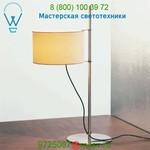 TMD Table Lamp Santa & Cole