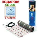 Теплый пол Devimat DTiF-150 - 2 м2