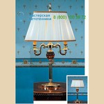 I Nobili NCL 045 Jago, Настольная лампа