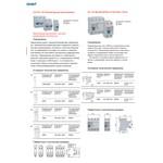 """Автоматический выключатель DZ158-100 (аналог ВА125-29)"""" 2Р; 6,0kA; кривая C; ном. ток 63,80,100А"""""""