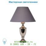 Lucide ONA Tischl. E27 H48 D15cm Silber настольная лампа 55507/01/13